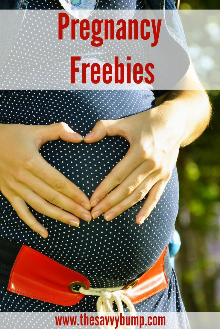 If you're pregnant, you deserve free stuff and this is the BEST list you'll find.