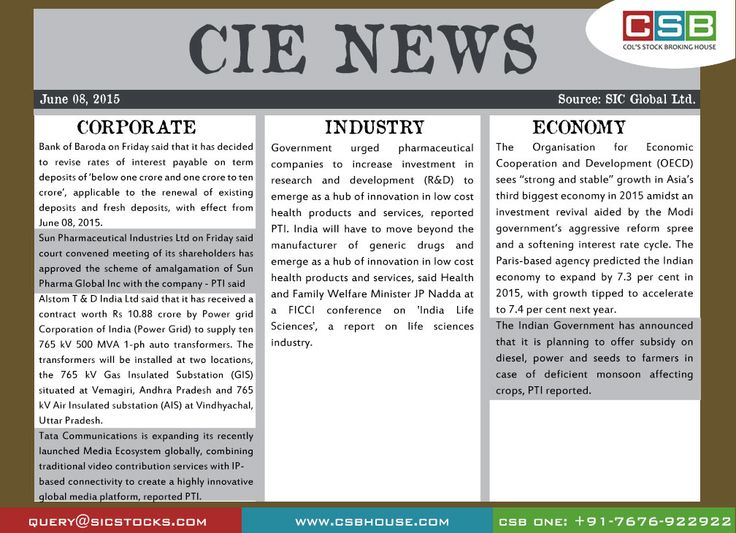 CSB CIE news: (June 08) Bank of Baroda on Friday said that it has decided to revise rates of interest payable on term deposits of 'below one crore and one crore to ten crore', applicable to the renewal of existing deposits and fresh deposits, with effect from June 08, 2015. Don't miss the updates! To read more, visit http://www.csbhouse.com/Research-Reports.aspx?ReportId=1 ‪#‎stocks‬ ‪#‎globalnews‬ ‪#‎researchreports‬