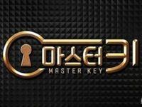 Master Key Episode 11 Raw