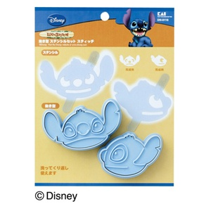 Lilo & Stitch Cookies / Bread Mould with Stencils -  I want these!!