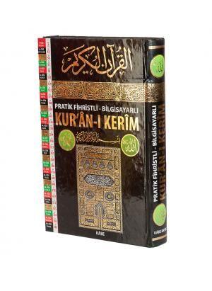 Kuran-ı Kerim Rahle Boy Kabe Basın