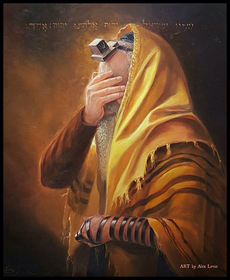 The shema israel-8659