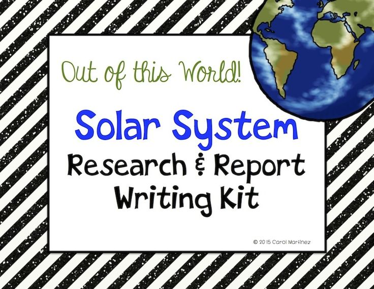 solar system research reports - photo #27