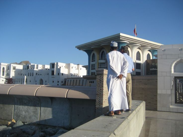Presidential palace in Oman