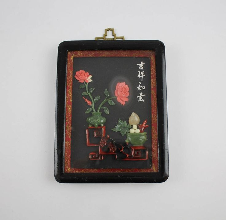 Vintage 3D Asian Framed Shadowbox - Jade Coral Floral Art Chinese Characters Red Silk Framed Art by Suite22 on Etsy