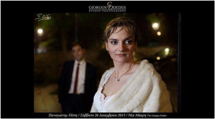 Φωτογράφηση γάμου στη Νέα Μάκρη, καλλιτεχνική φωτογραφία γάμου