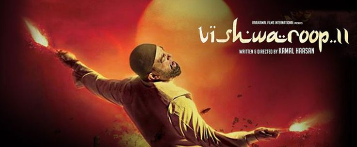 A sequel to the film Vishwaroopam which brewed political storm as soon as it was released. The film takes up from where the first ended. After escape from Omar, the story continues in India. The film explores the human relationship and its emotional angle.  Released Date : 2 March 2015