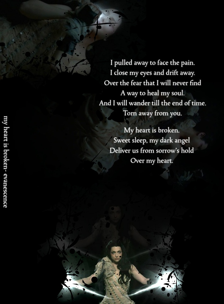 Amy lee song quotes