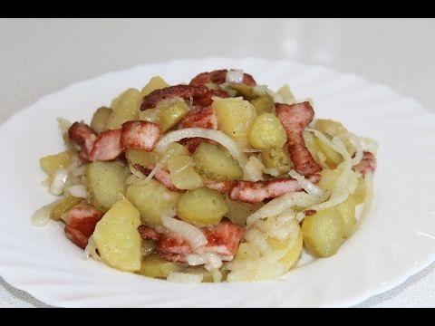 Картофельный салат,простой,вкусный,сытный