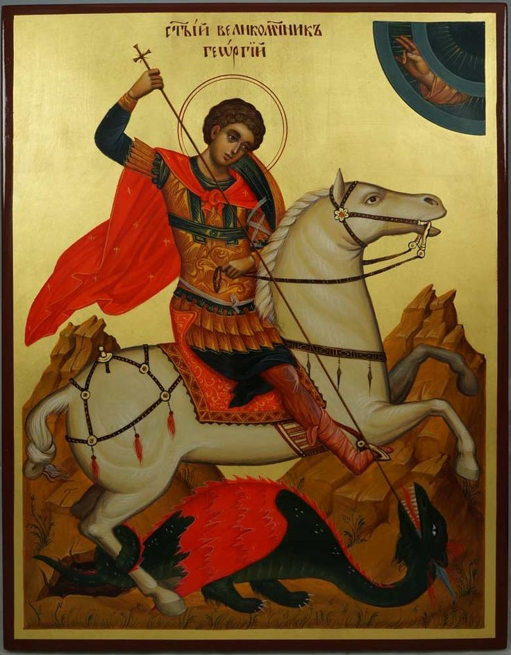 Saint George Slaying the Dragon Gold Leaf 23kt Premium Quality Hand-Painted Icon