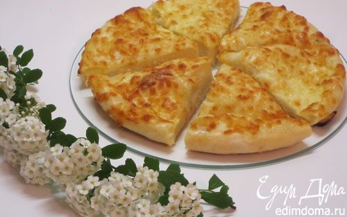 Хачапури по-мегрельски | Кулинарные рецепты от «Едим дома!»