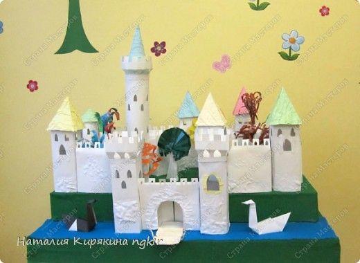 Замок поделка своими руками в