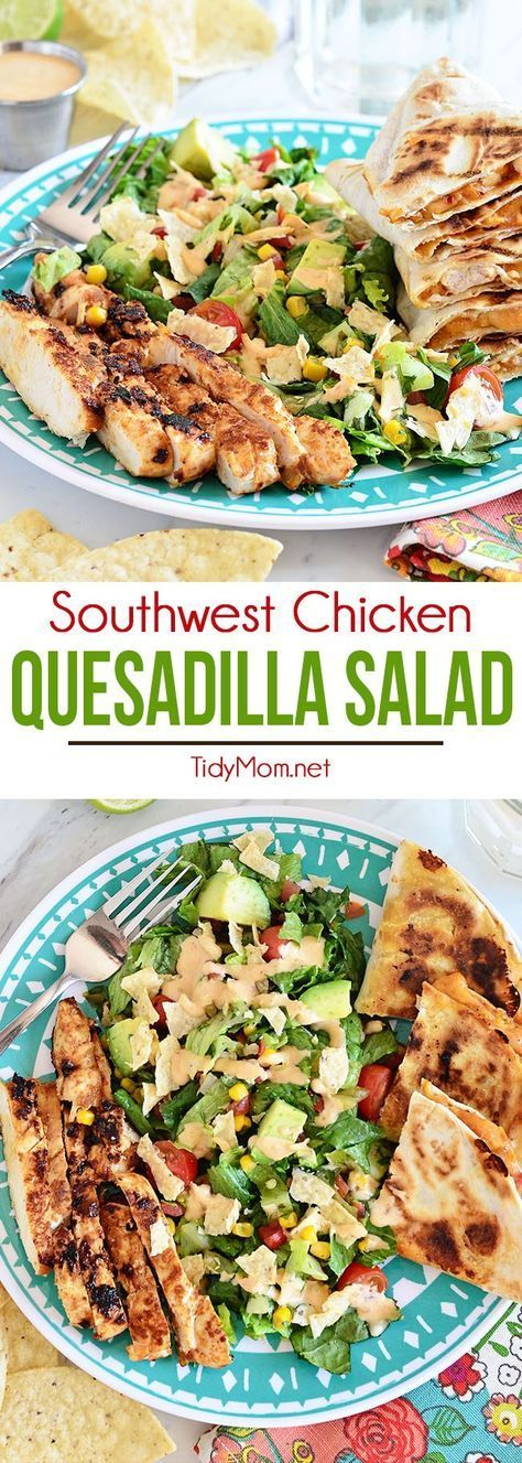 Southwest Chicken Quesadilla Salad is like an explosion in your mouth. Super easy to throw together and great for busy weeknights. Recipe at http://TidyMom.net