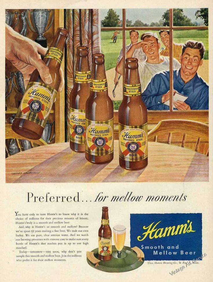 149 Best Images About Hamm S Beer On Pinterest 1960s Advertising Signs And Beer Bottles