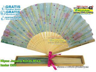Kipas Jepang Kotak Mika WA 0857-4384-2114 & 0819-0403-4240 BBM 5B47CC61 #kipasjepang #kipasjepangmurah #kipasjepangunik #kipasjepanggrosir #grosirkipasjepangmurah #kipas #souvenirkipasjepangmurah #souvenirkipasjepang #souvenirpernikahankipasjepang #jualkipasjepang #jualkipasjepangmurah  #KipasJepang #TokoJepang #undanganPernikahan #souvenirPernikahan