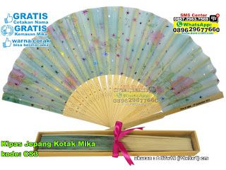 Kipas Jepang Kotak Mika WA / TELP 0896 5070 8044 WA / TELP 0899 5255 896 BBM 5B 367 E9A EMAIL info@dani-craft.com  #kipasjepang #kipasjepangmurah #kipasjepangunik #kipasjepanggrosir #grosirkipasjepangmurah #kipas #souvenirkipasjepangmurah #souvenirkipasjepang #souvenirpernikahankipasjepang #jualkipasjepang #jualkipasjepangmurah  #KipasJepang #HargaJepang #souvenirMurah