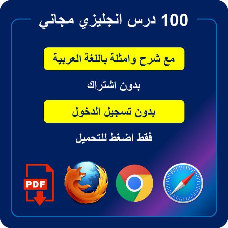 موقع لتعلم اللغة الإنجليزية بأساليب جديدة Incoming Call Incoming Call Screenshot