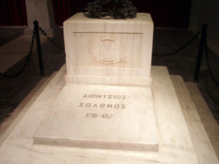 The tomb of Dionysios Solomos. #Zante