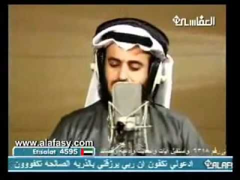 SURAH MULK  BEAUTIFUL HOLY QURAN RECITATION BY MISHARY RASHED ALAFASY.