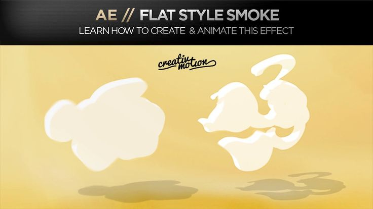 After Effects // Flat style smoke // Tutorial from creativMotion