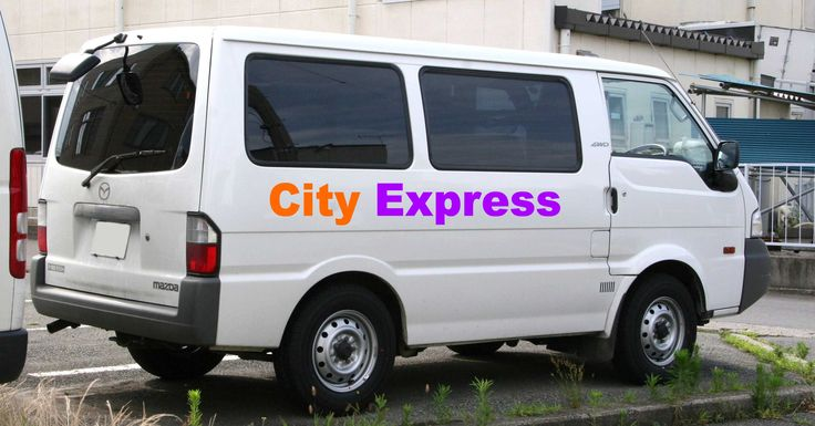 SRRM Courier And  Cargo Service is Country Franchise of CITY EXPRESS INTERNATIONAL BRAND For 100 Years.   http://cityexpressindia.com/