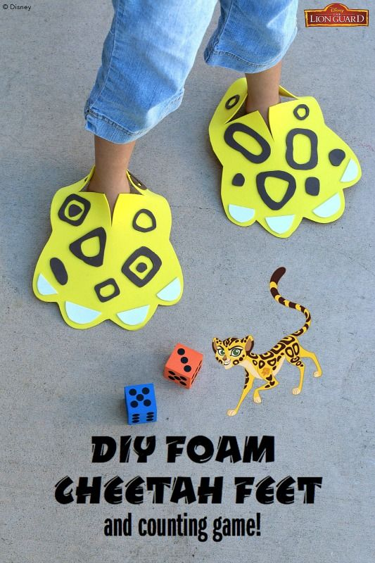 DIY Foam Cheetah Feet Craft for Kids with Counting Game (Practice number recognition and one-to-one correspondence in this gross motor activity)- Inspired by Disney Junior's The Lion Guard