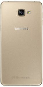 Samsung Galaxy A9 Full Details http://www.crazybaba.in/samsung-galaxy-a9-specification-price-release-date.html
