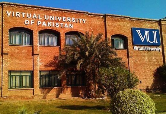 Virtual University of Pakistan Lahore Campus, list of universities in lahore, popukar universities of pakistan, Universities