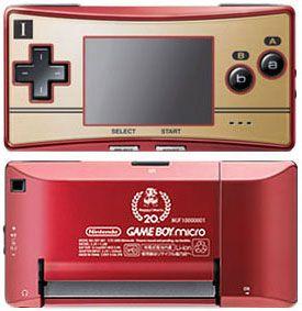Gameboy Micro Famicom