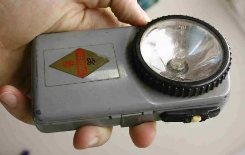elemlámpa 1980-1989