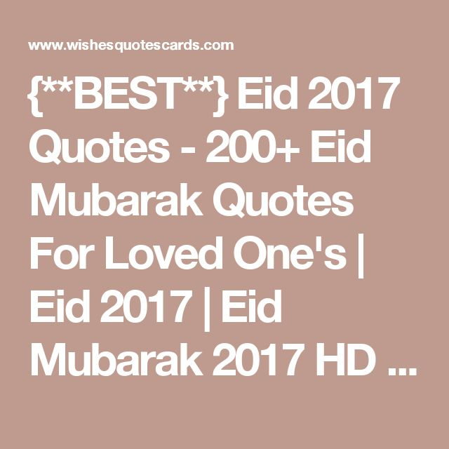 {**BEST**} Eid 2017 Quotes - 200+ Eid Mubarak Quotes For Loved One's | Eid 2017 | Eid Mubarak 2017 HD Wallpapers Images Messages Wishes SMS Quotes Shayari Gift Ideas SMS