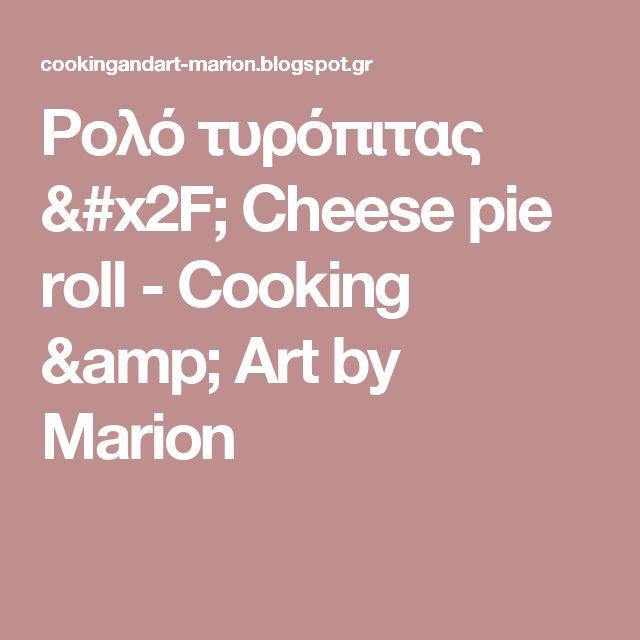 Ρολό τυρόπιτας / Cheese pie roll  - Cooking & Art by Marion