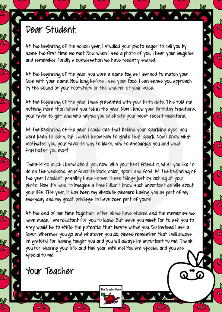 End of Year Letter From Your Teacher Letter to students