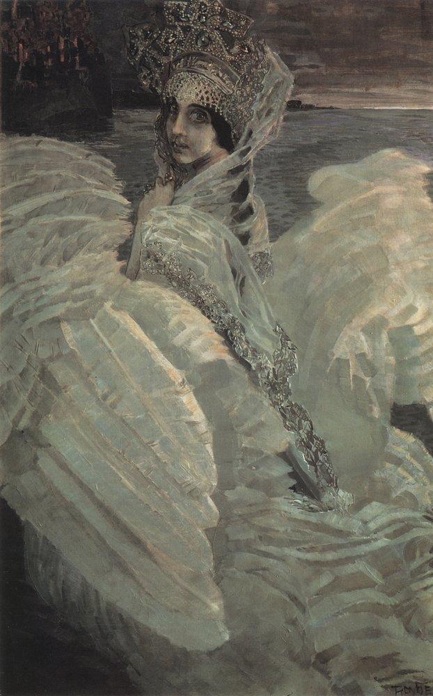 М.А. Врубель - Царевна-Лебедь. 1900, окончательный вариант