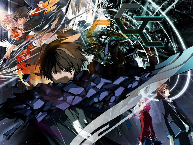 Guilty crown episode 4 english sub download