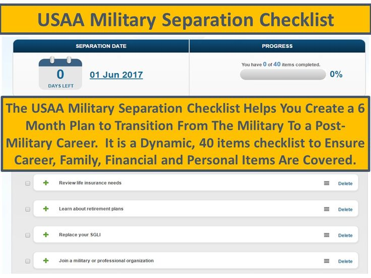 USAA Military Separation Checklist Tool for Planning