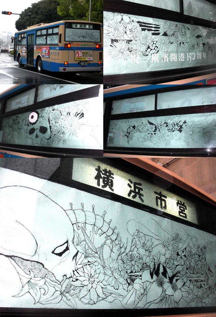 バスカメラ 横浜港開港150周年記念イベント