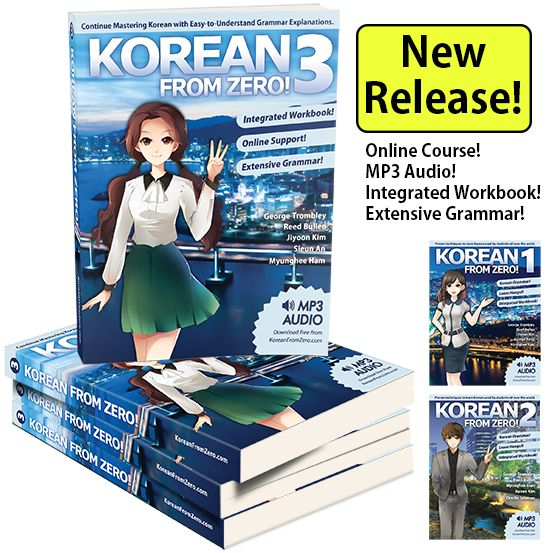 6 Easy Books That Effectively Jumpstart Your Korean ...