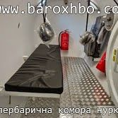 Baroxhbo Hyperbaric manufacturing: Hyperbaric oxygen therapy(HBOT)