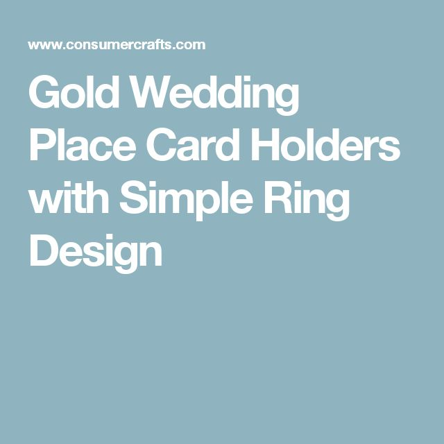 Gold Wedding Place Card Holders with Simple Ring Design