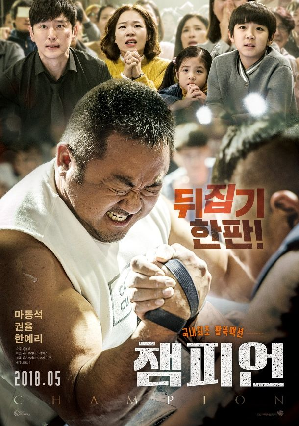 Sinopsis Champion 2018 Film Korea Korean Drama Sports Movie Champion