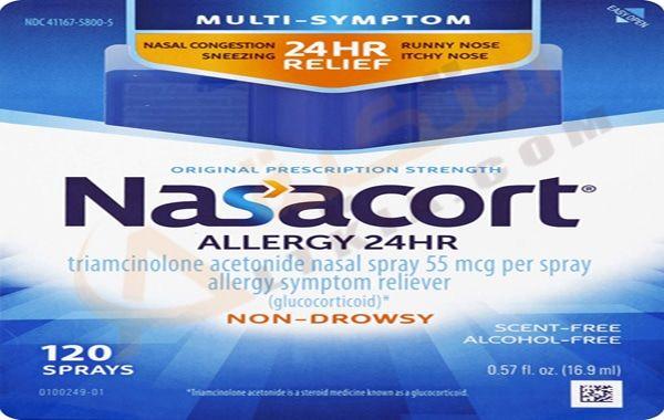 دواء نازاكورت Nasacort بخاخ لعلاج حساسية الأنف التي ت شكل التعب والإرهاق الشديد لمن ي عاني منها فإن حساسية الجيوب الان Nasal Spray Nasal Allergies Itchy Nose