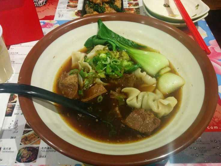 25. Pork dumplings with beef soup - A: 3