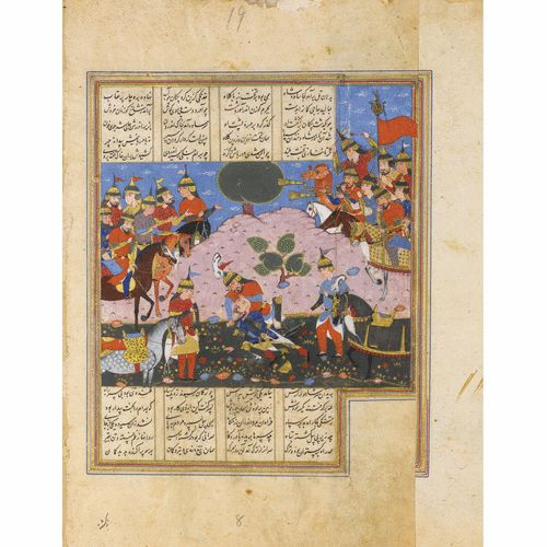 islamic art | sotheby's l09723lot3swvwen