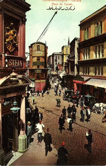 What's in a Picture | Tunnel Square 1909 | Mavi Boncuk
