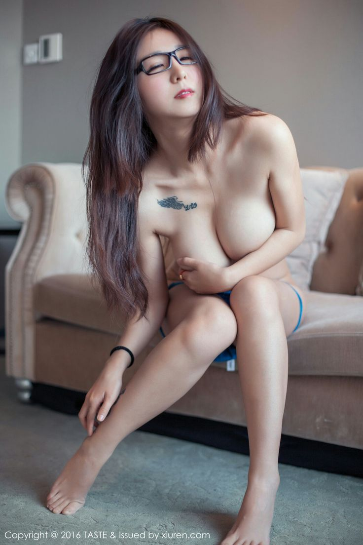 Daniella Wang Gif