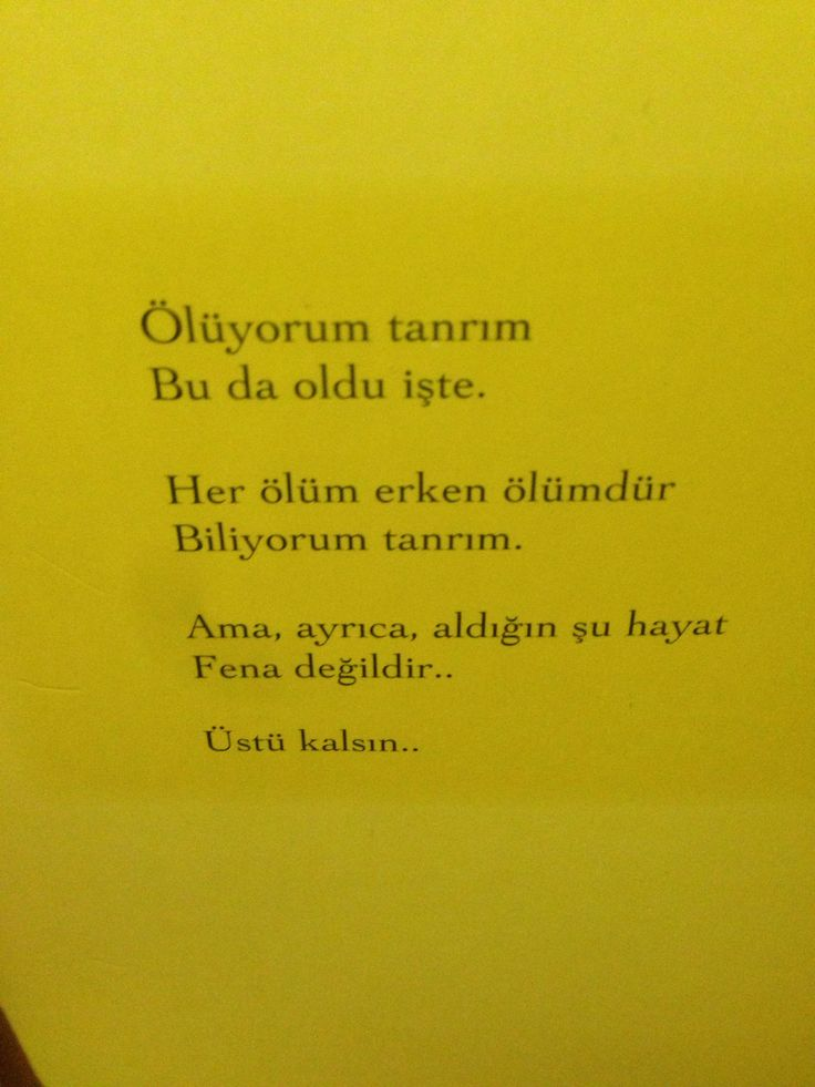 Cemal Süreya. Şiir #şiirsokakta