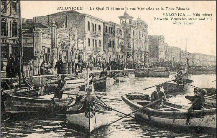 Salonique, quai Niki