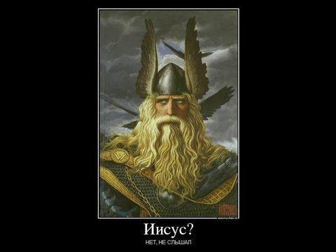 Thor: Ragnarok, Тор: Рагнарек