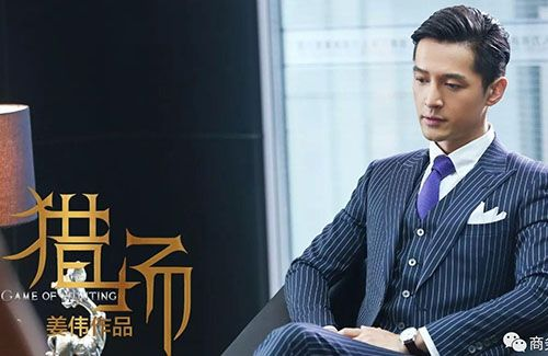 """Hu Ge Becomes Quiet Millionaire Thanks to """"Nirvana in Fire"""""""
